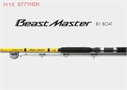 Εικόνα της Beastmaster BX-CX Boat - 2 τεμ