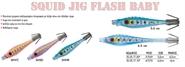 Εικόνα της Καλαμαριέρα YO-ZURI SQUID JIG FLASH BABY 5cm