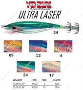 Εικόνα της YO-ZURI Squid Jig ULTRA LASER A1022