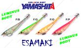 Εικόνα για την κατηγορία ESAMAKI