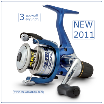 Picture of Shimano Nexave RC 4000