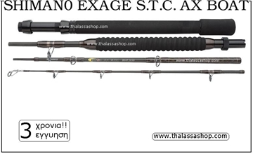 Picture of EXAGE AX   S.T.C