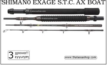 Εικόνα της EXAGE AX   S.T.C