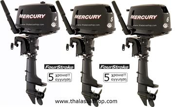 Εικόνα της MERCURY 4 - 5 & 6 HP