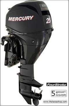 Εικόνα της MERCURY EFI 25 HP