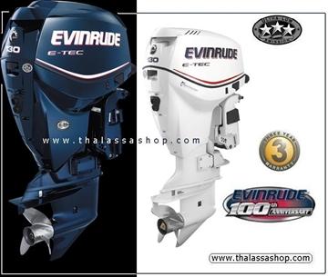 Εικόνα της EVINRUDE E-TEC 130 HP
