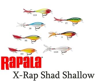 Εικόνα για την κατηγορία X-RAP SHAD SHALLOW
