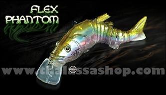 Εικόνα για την κατηγορία Flex Phantom