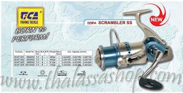 Picture of Μηχανάκι TICA Scrambler SS