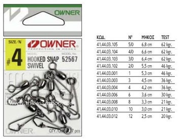 Εικόνα της OWNER HOOKED SNAP SWIVEL 52567