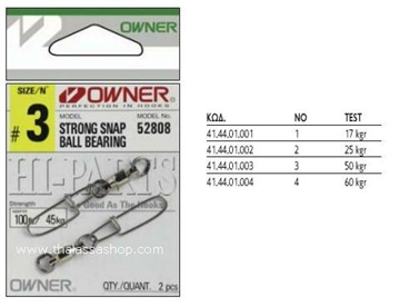 Εικόνα της OWNER STRONG SNAP BALL BEARING 52808