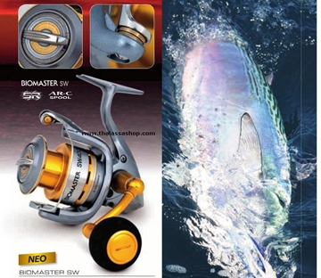 Picture of Shimano BIOMASTER