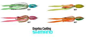 Picture for category ENGETSU CASTING