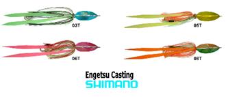 Εικόνα για την κατηγορία ENGETSU CASTING