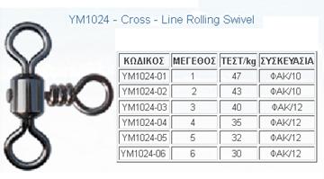 "Picture of Στριφτάρι τύπου ""Τ"" CROSS LINE YM-1024"