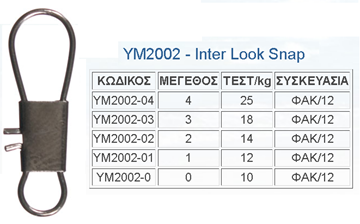 Picture of Παραμάνα TOP ONE INTERLOCK YM-2002