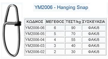 Εικόνα της Παραμάνες TOP ONE HANGING SNAP Θ ΥΜ-2006