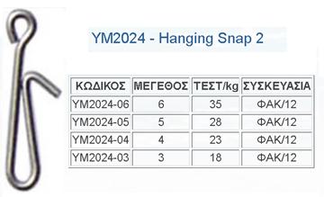 Εικόνα της Παραμάνες TOP ONE HANGING SNAP  ΥΜ-2024