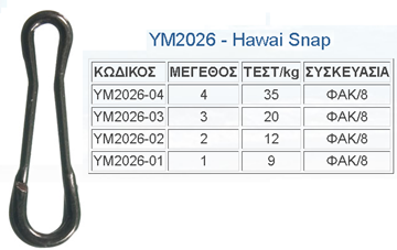 Picture of Παραμάνα TOP ONE  HAWAII SNAP YM-2026