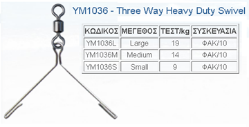 Εικόνα της TOP ONE THREE WAY YM-1036