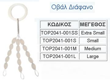 Picture of ΣΤΟΠΕΡ ΟΒΑΛ ΔΙΑΦΑΝΟ TOP2041