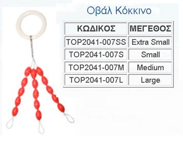 Picture of ΣΤΟΠΕΡ ΟΒΑΛ ΚΟΚΚΙΝΟ 2041