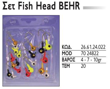 Εικόνα της FISH Head BEHR (ΣΕΤ) 20τεμ