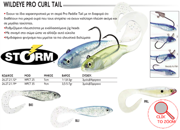 Picture of STORM WILDEYE PRO CURL TAIL WPCT35
