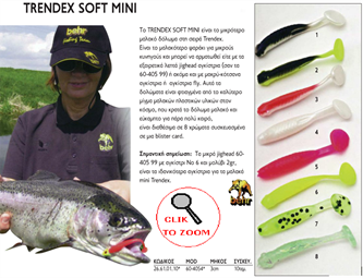 Picture for category TRENDEX SOFT MINI