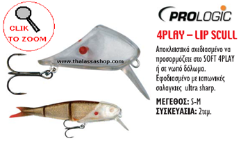Εικόνα της PROLOGIC 4PLAY-LIP SCULL