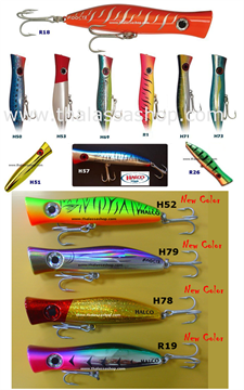 Picture of ROOSTA POPPER  19,5cm - 117gr