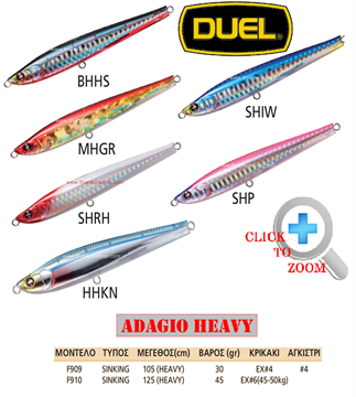Picture of DUEL ADAGIO HEAVY F909 10,5cm