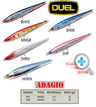 Picture of DUEL ADAGIO  F907 10,5cm