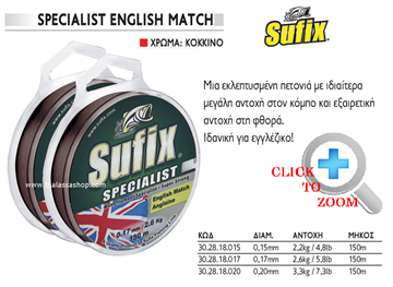Picture of Sufix SPECIALIST ENGLISH MATCH