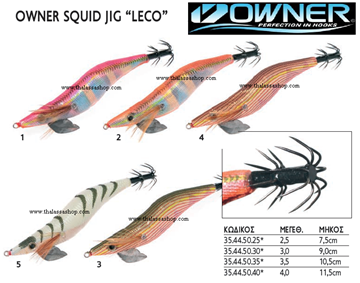 Picture of OWNER SQUID JIG ''LECO'' 3,5