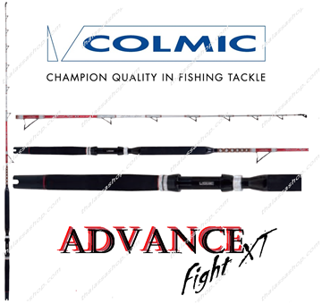 Picture of COLMIC ADVANCE XT
