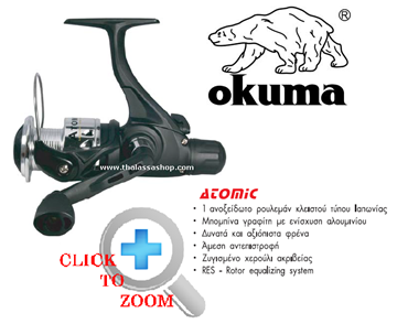 Picture of OKUMA ATOMIC