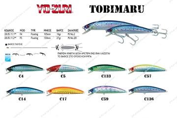 Εικόνα της Ψαράκι YO ZURI TOBIMARU F4 105mm