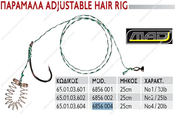 picture of mad carp �������� adjustable hair rig