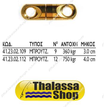 Picture of THALASSASHOP ΣΤΡΙΦΤΑΡΙΑ ΤΥΠΟΥ ΡΟΥΛΕΜΑΝ