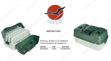 Εικόνα της ΚΑΣΕΛΑΚΙ UNO S-5230