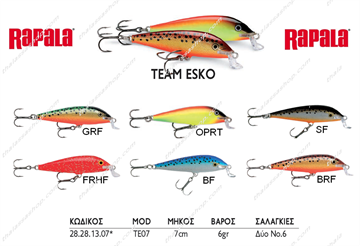 Picture of RAPALA TEAM ESKO TE07