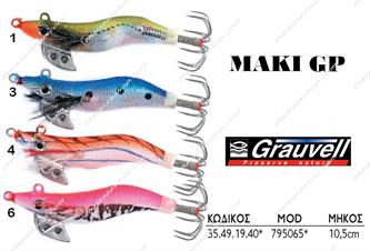 Εικόνα για την κατηγορία MAKI GP