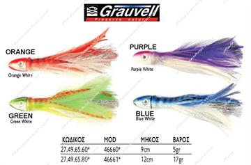 Εικόνα της GRAUVELL FEATHER TEASER 12cm