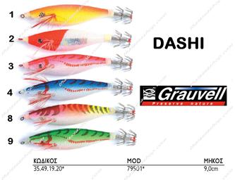 Εικόνα για την κατηγορία DASHI