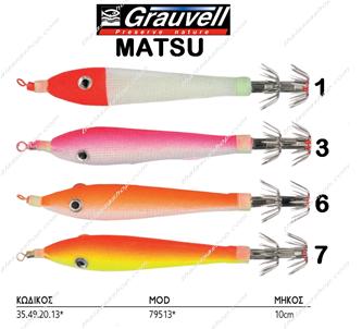 Εικόνα για την κατηγορία MATSU