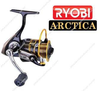 Picture of RYOBI ARCTICA