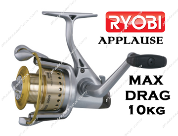 Picture of RYOBI APPLAUSE