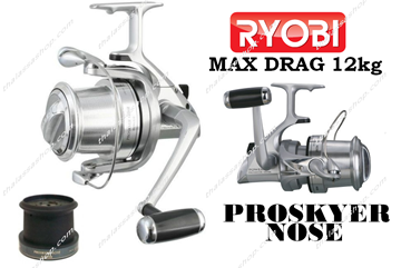 Picture of RYOBI PROSKYER NOSE