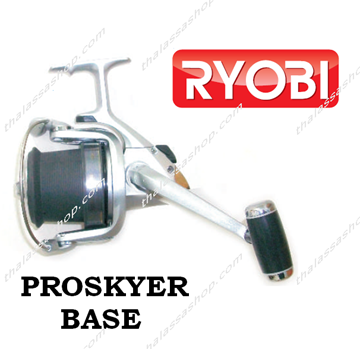 Picture of RYOBI PROSKYER BASE